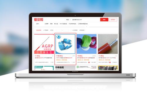 上海扬泰线缆科技有限公司