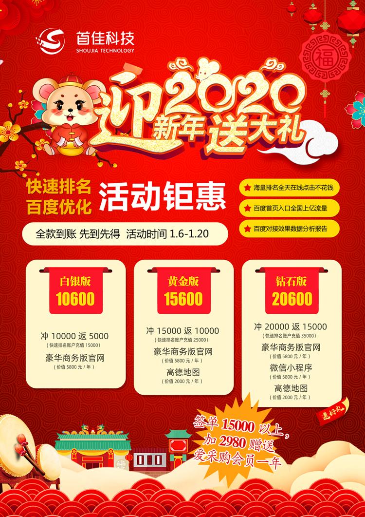 寰俊鍥剧墖_20200114112212.jpg