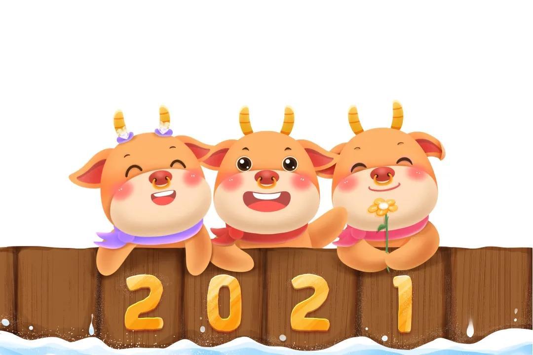 寰俊鍥剧墖_20210111155730.jpg